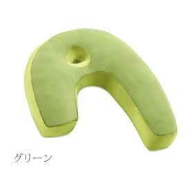 【全品P5倍〜10倍】フランスベッド 横向き寝枕 スリープ バンテージ グリーン