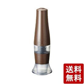 【全品P5倍〜10倍】京セラ 電動コーヒーミル 40ml CMD-70