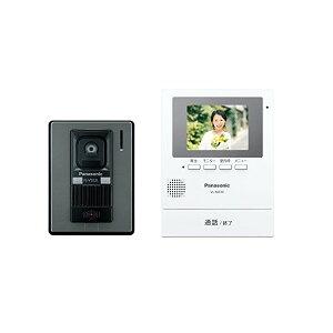 Panasonic(パナソニック) テレビドアホン モニター親機 カメラ玄関子機(VL-V522L-S)セット VL-SZ30KL