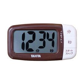 タニタ(TANITA) タニタ食堂おすすめ でか見えプラスタイマー100分 ブラウン TD-394-HBR