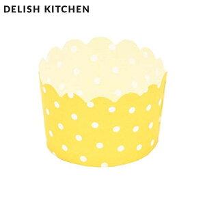 DELISH KITCHEN 紙製マフィンカップ 8枚入 CX-27 デリッシュキッチン パール金属