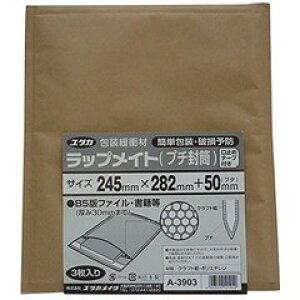 ラップメイト (プチ封筒) A-3903 245X282MM ユタカメイク