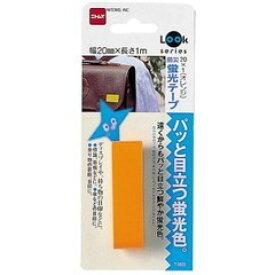 防災蛍光テープ T-0633 オレンジ NITTO ND1109