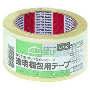 【全品P5倍〜10倍】透明梱包テープ50×50 N0.3303POS NITTO NV0132