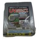 【全品P5倍〜10倍】#4000 UVシルバーシート 2.7X2.7 アイネット IN8026