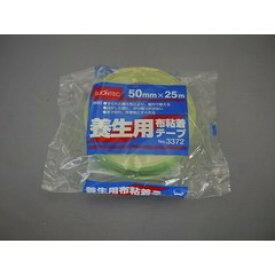 布養生テープ50×25m #3372 ライトグリーン 日立マクセル SF3234