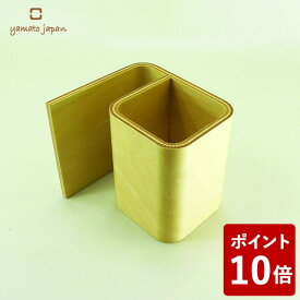 【P10倍】ヤマト工芸 UZU ペン立て メモホルダー ナチュラル YK07-014 yamato japan
