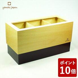 【P10倍】ヤマト工芸 rimokon CUBE W リモコンボックス ブラウン YK10-117 yamato japan