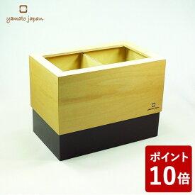 【全品P5〜10倍】ヤマト工芸 rimokon CUBE S リモコンボックス ブラウン YK10-118 yamato japan