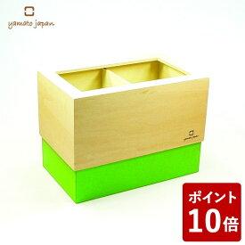 【全品P5〜10倍】ヤマト工芸 rimokon CUBE S リモコンボックス ライトグリーン YK10-118 yamato japan
