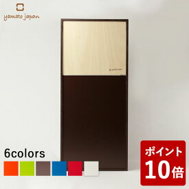 【P10倍】ヤマト工芸 DOORS mini ダストボックス 8L 茶色 YK12-105 yamato japan ブラウン