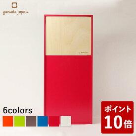 【P10倍】ヤマト工芸 DOORS mini ダストボックス 8L ピンク色 YK12-105 yamato japan