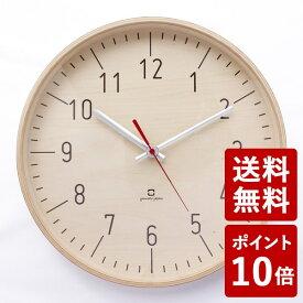 【P10倍】ヤマト工芸 fullmoon 掛け時計 フォーマル ナチュラル YK16-101 yamato japan
