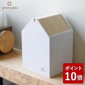 【P10倍】ヤマト工芸 ARROWS MINI ダストボックス ホワイト YK18-108 yamato japan