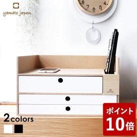 【P10倍】ヤマト工芸 storage box 収納ボックス ナチュラル YK19-105 yamato japan ストレージボックス