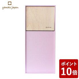 【P10倍】ヤマト工芸 DOORS mini ダストボックス 8L コーラルピンク YK12-105 yamato japan