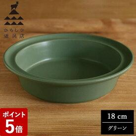 【P5倍】かもしか道具店 ボウル Mサイズ グリーン 山口陶器