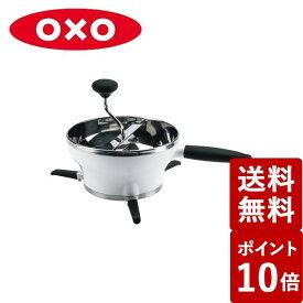 【P10倍】オクソー 裏ごし器 フードミル 1071478V1 OXO