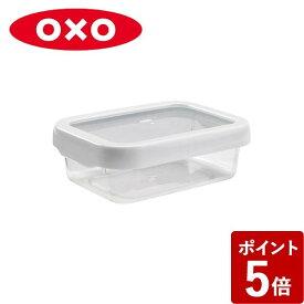 【P5倍】オクソー 密閉保存容器 ロックトップコンテナ レクタングル S 0.7L 1118380 OXO