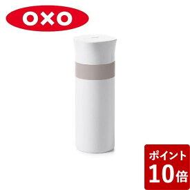 5f305e36b4 【ポイント10倍】オクソー 水筒 トラベルマグ 350ml ホワイト 11198200 OXO