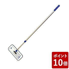 【P10倍】MQ Duotex プレミアムモップセット 30cm ブルー MQpmSET30BL