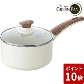 【P10倍】グリーンパン ウッドビー ソースパン 16cm 蓋付き CC001015-001 GREENPAN wood-be グランメゾン