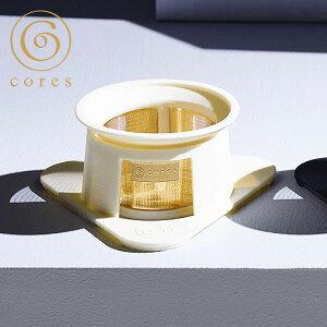 【全品P5〜10倍】コレス コーヒー ドリッパー 丸山珈琲 共同開発 ゴールドフィルター ホワイト 1杯用 ペーパーフィルター不要 C211WH cores 白