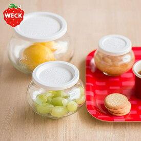 WECK プラスチックカバー L ホワイト ウェック WE-005