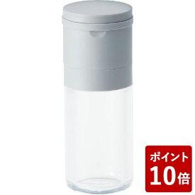 【P10倍】セラミック スパイスミル ペッパー グレー 川崎合成樹脂 ワイ・ヨット
