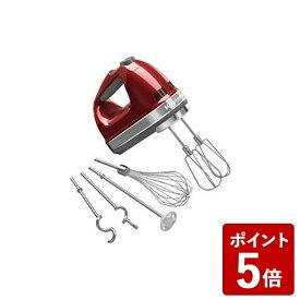 【P5倍】キッチンエイド ハンドミキサー 9段階変速 キャンディアップル 9KHM928CA KitchenAid