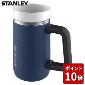 【P10倍】STANLEY(スタンレー) ゴーシリーズ セラミバック 真空ジョッキ 0.7L ネイビー 06600-005