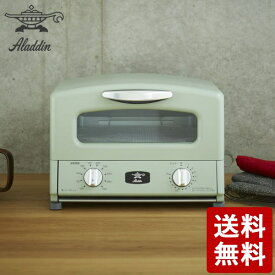 Aladdin(アラジン) グリル&トースター グリーン AGT-G13A G