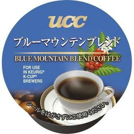 【全品P10倍】キューリグ ブリュースター K-CUP UCC ブルーマウンテンブレンド 8g×12個 KEURIG UCC上島珈琲
