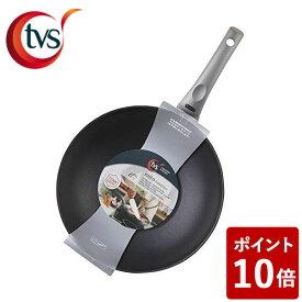 【P10倍】TVS mito 炒め鍋 28cm 貝印 CODE:107327 Kai イタリアブランド シンプル ミト