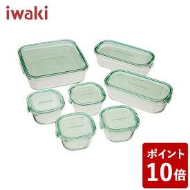 【P10倍】iwaki パック&レンジ システムセット グリーン AGCテクノグラス CODE:123806 イワキ パックレンジ パックアンドレンジ 緑