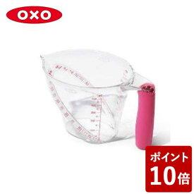【P10倍】OXO アングルドメジャーカップ(中) ブライトピンク オクソー CODE:303233 グッドグリップス GOOD GRIPS