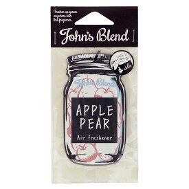 John's Blendエアーフレッシュナーアップルペアー【ポイント5倍/ネコポス・DM便対応】