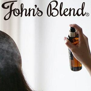 ( ジョンズブレンド へア シャワー ホワイトムスク ) John's Blend ヘアケア トリートメント 洗い流さない 濡れ髪 香り フレグランス ヘアセット ミスト ヒートプロテクト 静電気防止 パーマ ロ