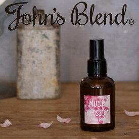 ( 期間限定 )( ジョンズブレンド ヘアー&ボディミスト ムスクブロッサム ) John's Blend フレグランス ヘアケア ヘアミスト 香水 コロン 桜 サクラ ムスク うるつや アロマ パフューム