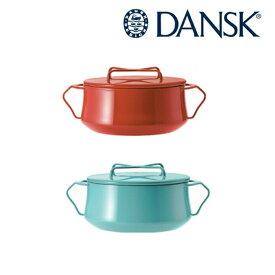 DANSK(ダンスク) KOBENSTYLE(コベンスタイル) キャセロール 両手鍋 18cm (2QT)【10/30-11/1限定クーポン発行中】