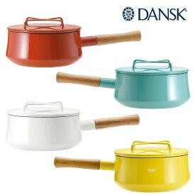 DANSK(ダンスク) KOBENSTYLE(コベンスタイル) 片手鍋 18cm 2Qt(ソースパン)【お買い物マラソン クーポン発行中】