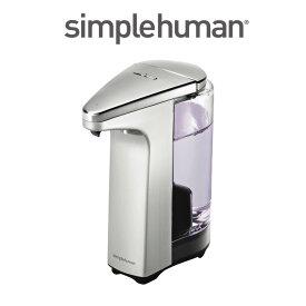 【送料無料】simplehuman(シンプルヒューマン)センサーポンプ シルバー【ST1023/メーカー直送】