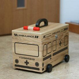 ( キュアメイト 救急箱 ナチュラル) 救急車 薬箱 木目調 木製 子ども かわいい ミニ おしゃれ 木製 収納 防災 裁縫 小物 ウッド 大容量 おもちゃ 北欧