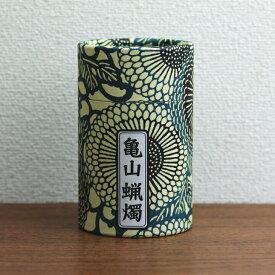 和遊 10分 蝋燭 (五色の芯)(カメヤマ)【クーポン発行中】