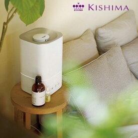 ( グリーンティーラボ 超音波加湿器 ミスト 4S ) キシマ kishima 正規品 上部給水 加湿機 卓上 大容量 リビング 寝室 長時間 花粉症 花粉 対策 風邪 ウイルス 予防 子ども LED ホワイト シンプル おしゃれ オフタイマー KNA88100
