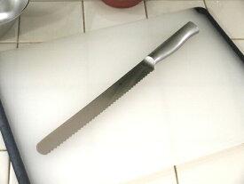 柳宗理 ブレッドナイフ 21cm【315048】【週末限定クーポン発行中】
