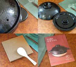 かまどさん:【三合炊き】伊賀焼