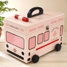 キュアメイト 救急箱(救急車)ピンク【ヂャンティ商会/G-2343P】【お買い物マラソン クーポン発行中】