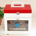 キュアメイト 救急箱 レッドカラー【木製 おしゃれ かわいい】【楽ギフ_包装選択】