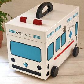 キュアメイト 救急箱(救急車)【ヂャンティ商会/G-2343N】【お買い得品】【クーポン発行中】